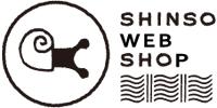 SHINSO WEB SHOP