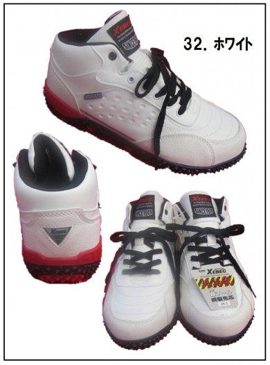 【XEBECジーベック】#85129現場靴(セーフティシューズ)