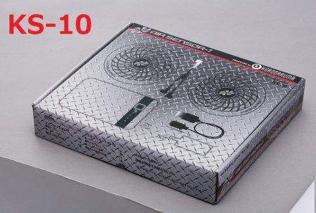 AIR SENSOR-1専用 ファン・バッテリーセット