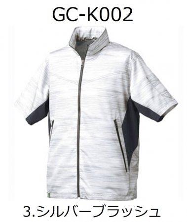 空調服(半袖ジャケット)普通サイズ