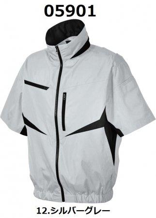 S-AIR(EURO半袖ジャケット)全サイズ共通