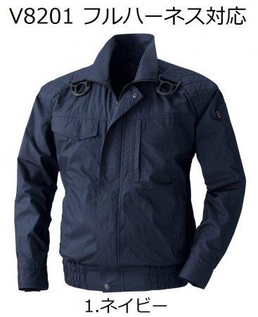 快適ウェア(長袖ブルゾン/綿100%)普通サイズ