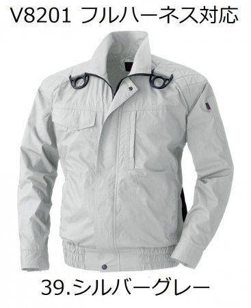 快適ウェア(長袖ブルゾン/綿100%)大きいサイズ