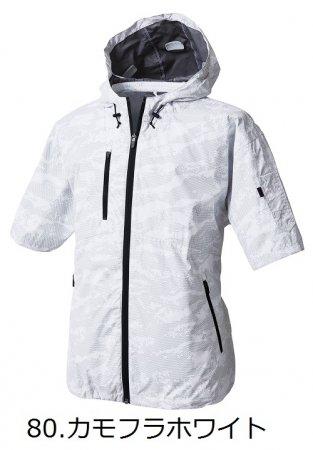 快適ウェア(半袖フードジャケット)普通サイズ