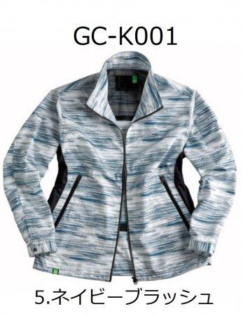 空調服(ジャケット)普通サイズ