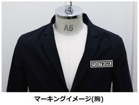 <img class='new_mark_img1' src='https://img.shop-pro.jp/img/new/icons9.gif' style='border:none;display:inline;margin:0px;padding:0px;width:auto;' />BEYOND SUIT 社章マーキング(胸)