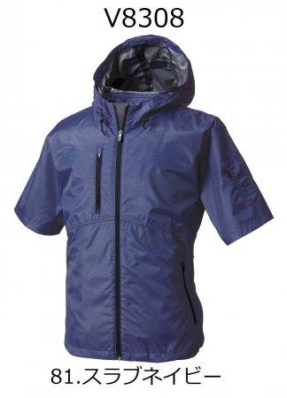 快適ウェア(半袖フードジャケット)大きいサイズ