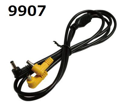 高耐久接続ケーブル(補強材入り)