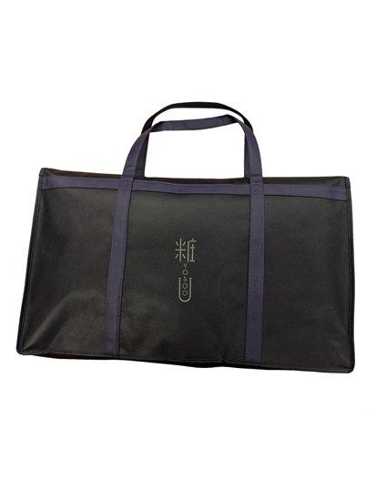 Gift Packaging-1 / ギフト包装-1