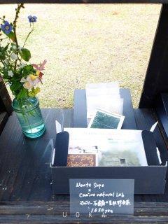 八ヶ岳産 ハーブティと手作り石鹸のお試しセット  単品なら送料無料!!
