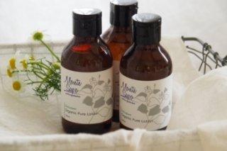 無農薬栽培のドクダミを主流に敏感肌でも安心してお使いいただける化粧水