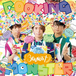 3ound's† 2ndミニアルバム COOKING MONSTER