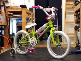 HARO 2017 SHREDDER16 LIME