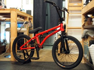 ARESBIKES ADIT RED
