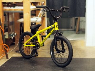 ARESBIKES STN YELLOW