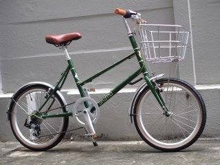 BRUNO 2018 MIXTE GREEN