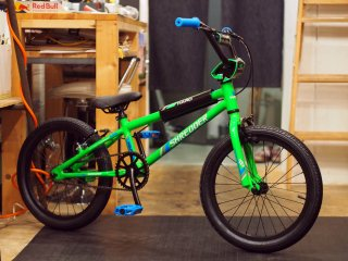 HARO 2020 SHREDDER18 GREEN