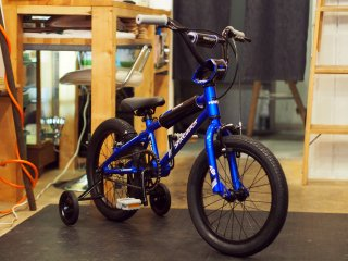 HARO 2020 SHREDDER16 BLUE