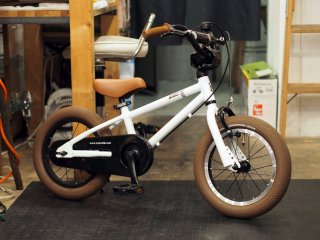 Wynn 14inch Kids Bike WHITE
