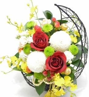 月形花器 和風アレンジメント 花 ギフト プレゼント 贈り物 誕生日