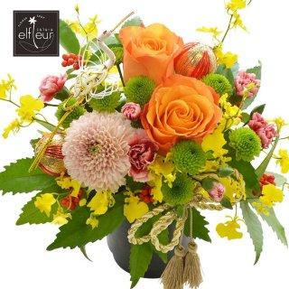 和風アレンジメント オレンジ バラ お花の延命剤付 卒寿 白寿 祝い 誕生日 プレゼント 生花