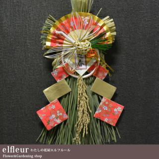 お正月用お飾り 花詞 しめ飾り しめ縄