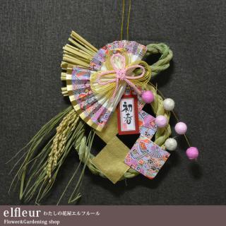 お正月用お飾り 桃寿 しめ飾り しめ縄