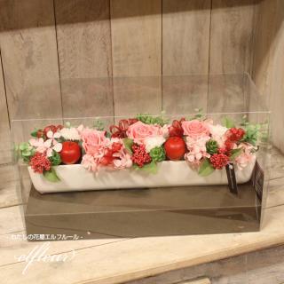【クリアケース付】横長白陶器にお花がいっぱい♪プリザーブドフラワーアレンジメント カラー:ピンク