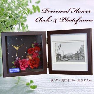 結婚祝いの贈り物に!プリザーブドフラワー花時計&フォトフレーム