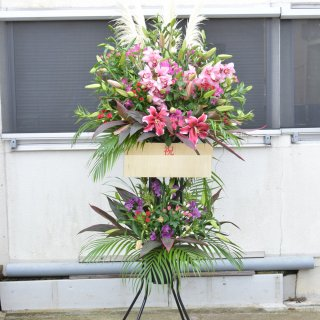 【町田市・相模原市配送限定】お花おまかせ スタンド花 2段