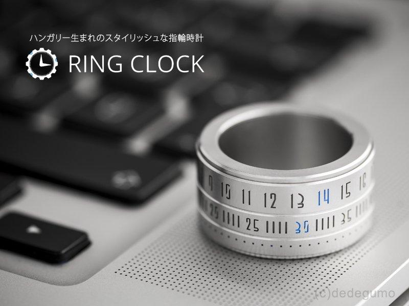 リングクロック/Ring Clock シルバー/LED(ブルー)