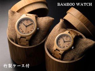【竹ケース付き】バンブーウォッチ(S) BWQZ39-BB01 手作り腕時計/クオーツ時計