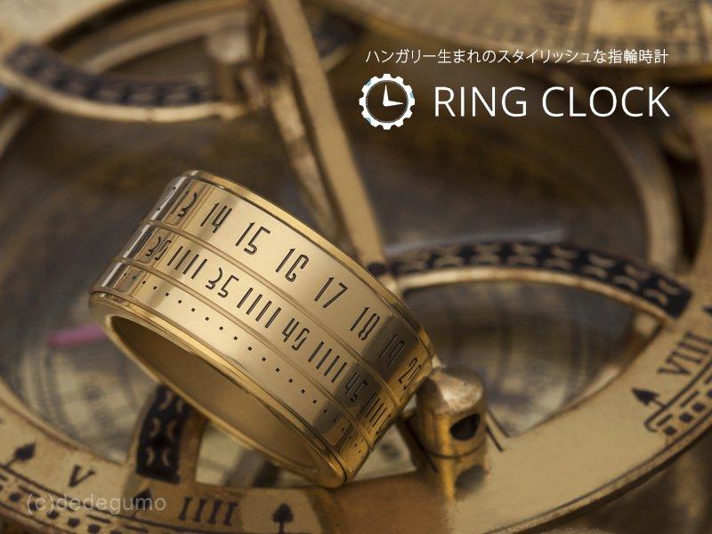 リングクロック/Ring Clock ゴールド/LED(ホワイト)