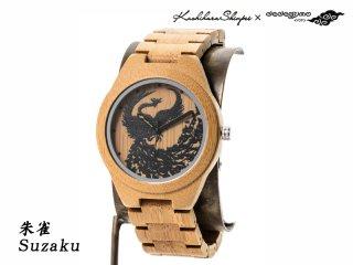 【竹ケースなし】四方神象バンブーウォッチ/朱雀 BWQZ45-BB02 手作り腕時計/クオーツ時計