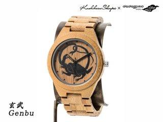 【竹ケースなし】四方神象バンブーウォッチ/玄武 BWQZ45-BB04 手作り腕時計/クオーツ時計