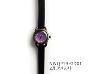 【2月アメジスト】イントロNWQP19-GD01 クオーツ時計