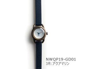 【3月アクアマリン】イントロNWQP19-GD01 クオーツ時計