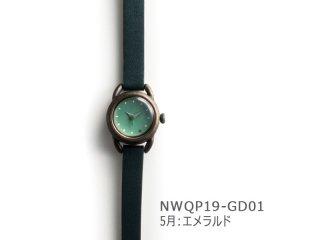 【5月エメラルド】イントロNWQP19-GD01 クオーツ時計