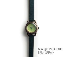 【8月ペリドット】イントロNWQP19-GD01 クオーツ時計
