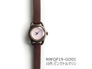 【10月ピンクトルマリン】イントロNWQP19-GD01 クオーツ時計