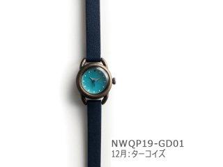 【12月ターコイズ】イントロNWQP19-GD01 クオーツ時計