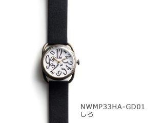 【文字盤しろ】イントロ機械式 NWMP33HA-GD01 手巻き&自動機械式時計