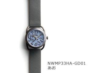 【文字盤あお】イントロ機械式 NWMP33HA-GD01 手巻き&自動機械式時計