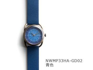 【文字盤 青色】イントロ機械式 NWMP33HA-GD02 手巻き&自動機械式時計