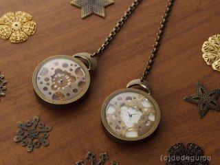 泡沫【うたかた】(ブラウン) 手作り時計/クオーツ懐中時計