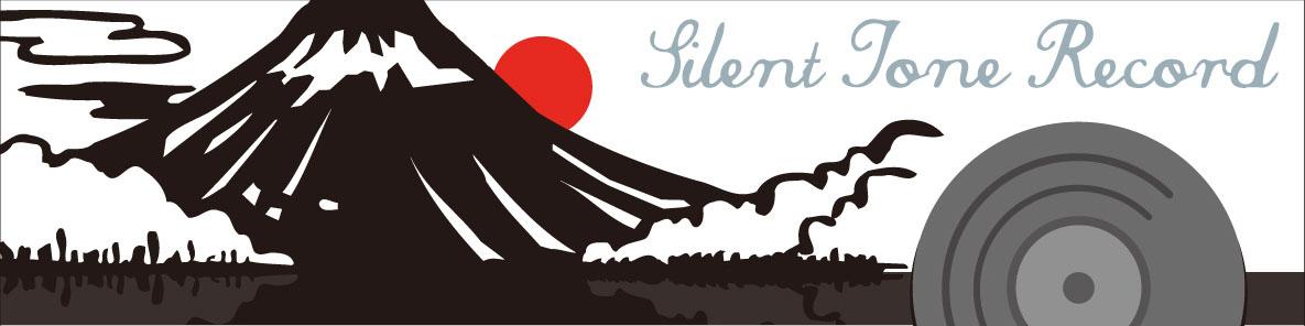 クラシックLPレコード専門店Silent Tone Record