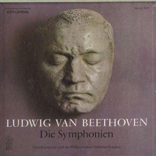 ベートーヴェン:交響曲1〜7番
