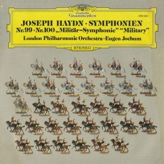 ハイドン:交響曲99番,100番「軍隊」