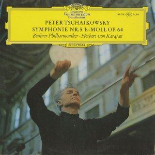 チャイコフスキー:交響曲5番Op.64