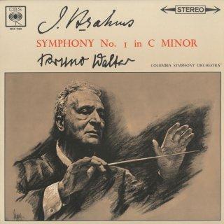 ブラームス:交響曲全集(4曲),ハイドン変奏曲Op.56a,大学祝典序曲Op.80,悲劇的序曲Op.81